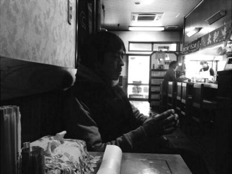punto_p_kawai